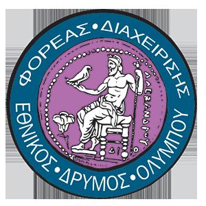Φορέας Διαχείρισης Εθνικού Δρυμού Ολύμπου